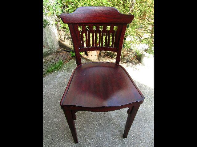 Chaise de bureau couleur acajou